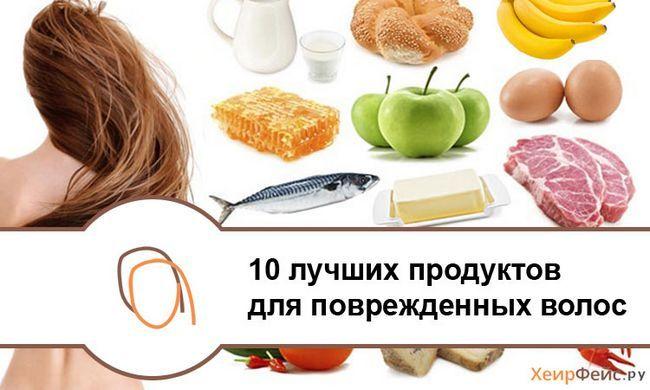 10 кращих натуральних продуктів для пошкодженого волосся