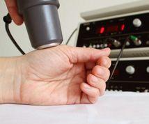 Болить вказівний палець правої руки