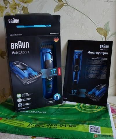 Машинка для стрижки волосся Braun HC 5030 фото