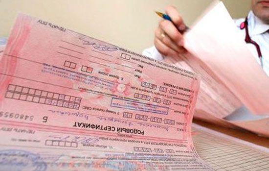Що дає родової сертифікат?