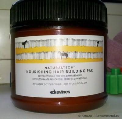 Davines косметика для волосся відгуки