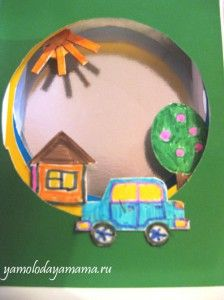 Дитяча листівка з малюнком у техніці «книжковий тунель»