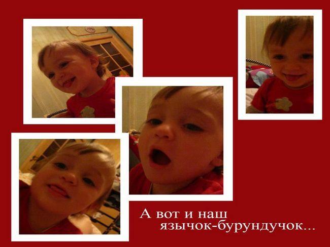 Ігри для розвитку мовлення у малюків. Артикуляційна гімнастика