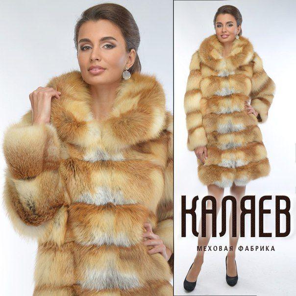 Інтернет-магазин «каляєв»: огляд цін, каталог моделей