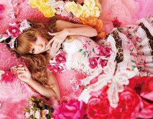 Японські весільні сукні
