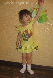 Як пошити плаття для дівчинки (2 років)