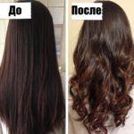 Кератіновой завивка волосся і специфіка її виконання