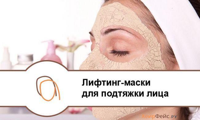 Маска для обличчя з глини від зморшок: рецепти омолодження