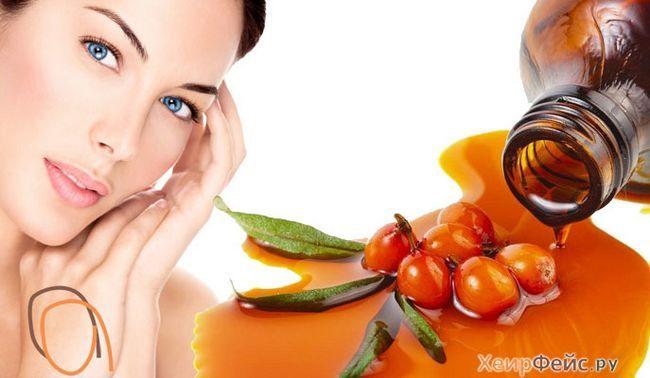 Маска для обличчя з обліпихової олії: кращі рецепти