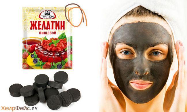 Маска для обличчя з желатину і вугілля від чорних крапок
