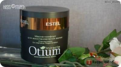 Маска для волосся естель отіум відгуки