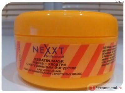 Маска для волосся з кератином відгуки