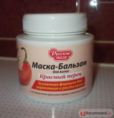 Маска з червоним перцем для волосся відгуки