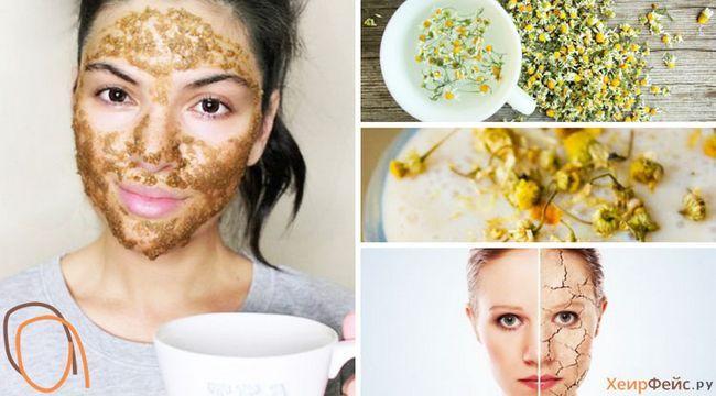 Маски для обличчя з ромашки: домашні рецепти