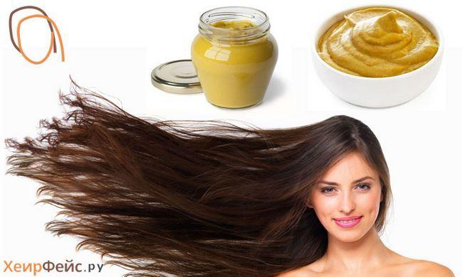Маски для росту волосся з гірчицею: домашні рецепти