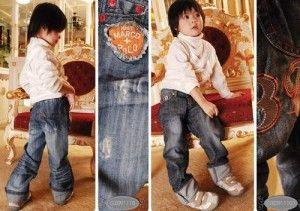 Мода на джинси для хлопчиків 2011