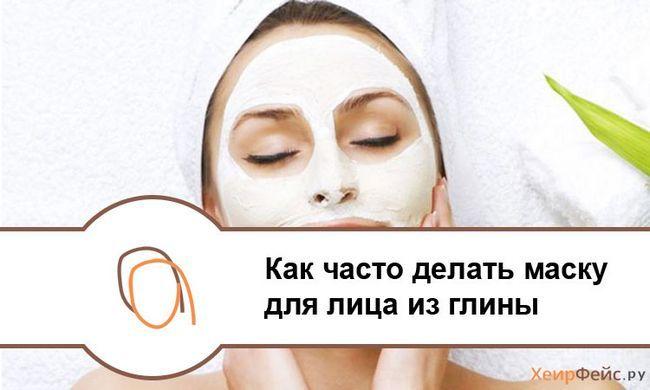 Правила застосування маски для обличчя з глини