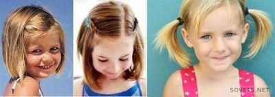 Дитячі зачіски для короткого волосся