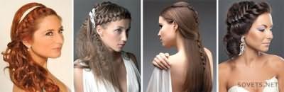 Зачіска грецька коса