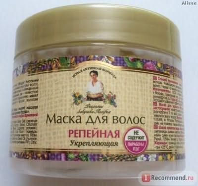 Рецепти бабусі агафії маска для волосся