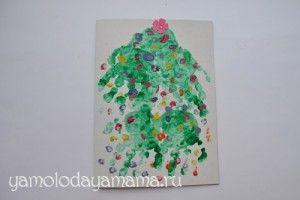 Малюємо долоньками: листівка «ялинка»