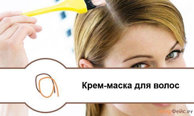 Шовкова крем-маска для волосся: домашні рецепти