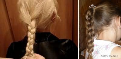 Зачіска квадратна коса