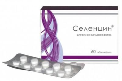Таблетки Селенцін для лікування волосся