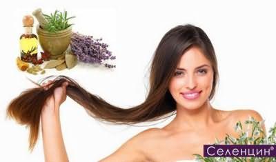 Таблетки Селенцін відновлюють здоров`я і активують ріст волосся