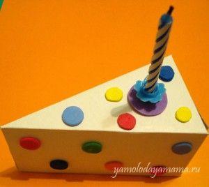 Торт з паперу - виріб для самих маленьких