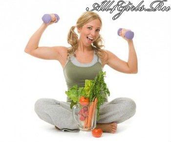 Заняття спортом необхідно підкріпити правильної фітнес-дієтою