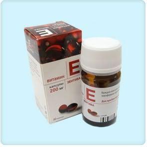 Вітамін Е в ампулах