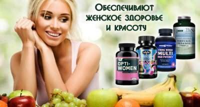 Вітамінні комплекси рекомендується приймати в ранковий час